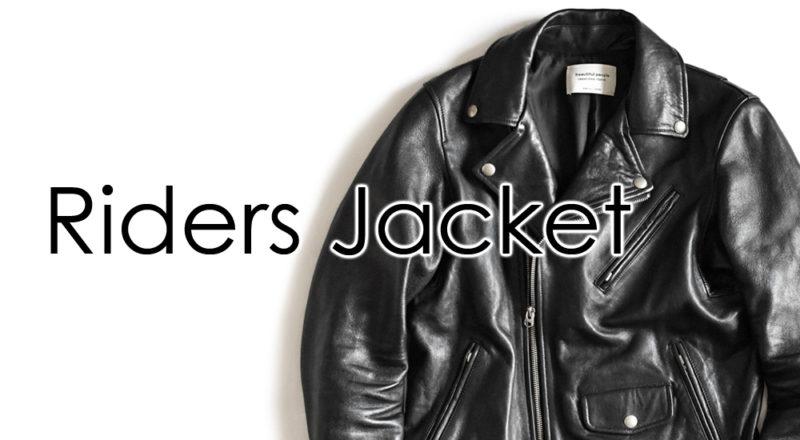 ライダースジャケットのタイトルイメージ