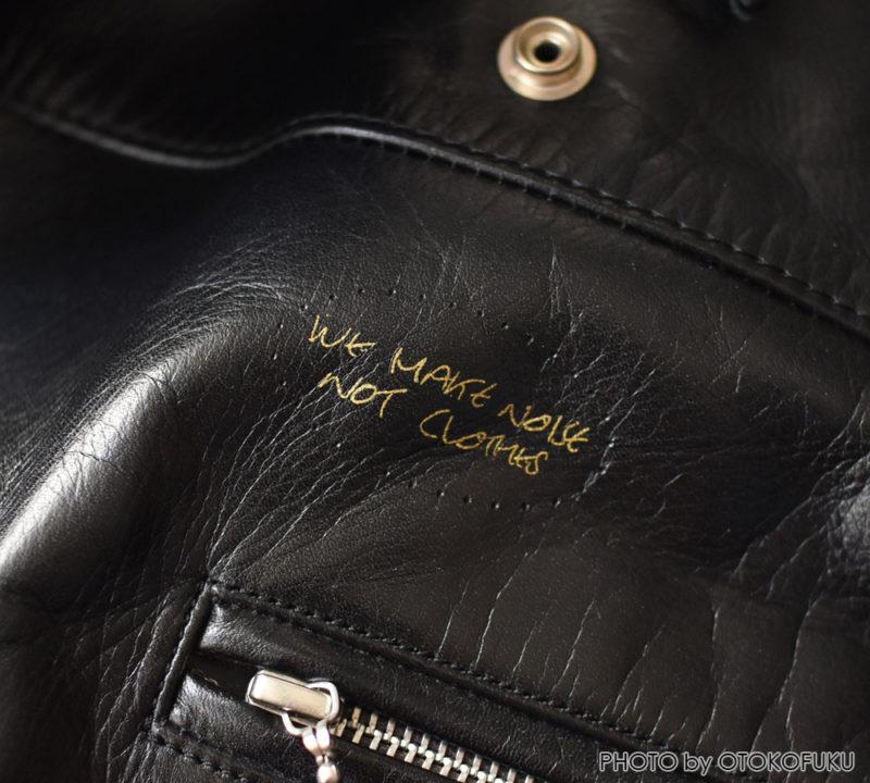 UNDERCOVER(アンダーカバー)ライダースジャケット UCA4201のディテール
