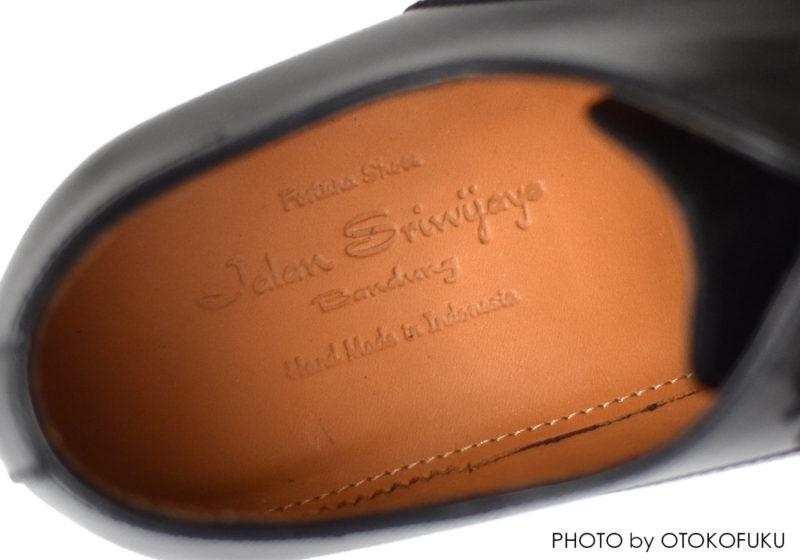 ジャラン スリウァヤの革靴(98317)のディテール
