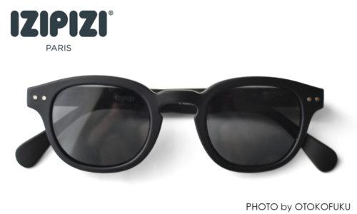 マスクに合うサングラス,、izipiziレイバン