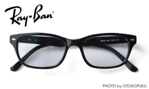 マスクに合うサングラス,、レイバン