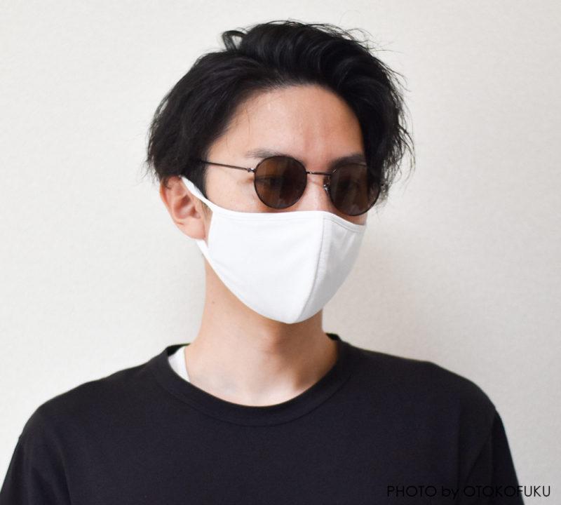 マスクに合うサングラスを探してみた