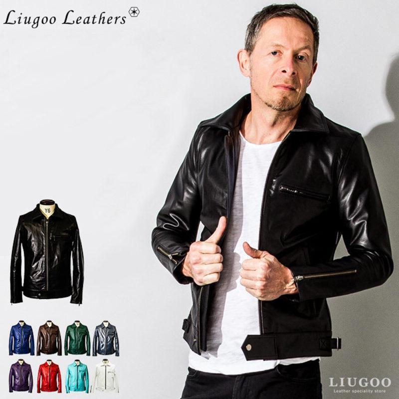 リューグーのレザーライダースジャケット