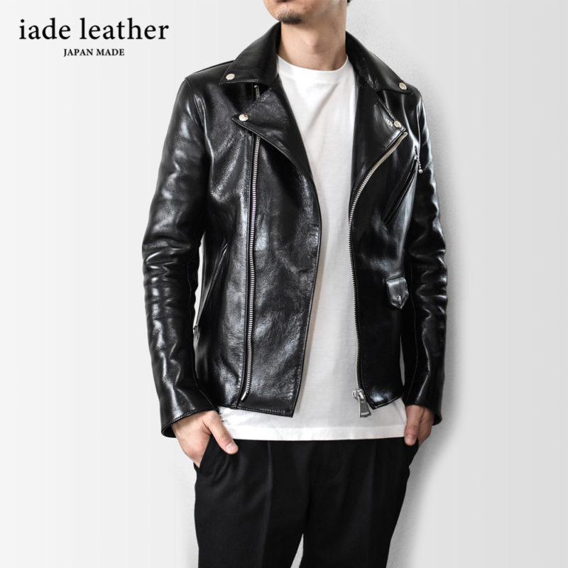 イアデレザーのレザーライダースジャケット