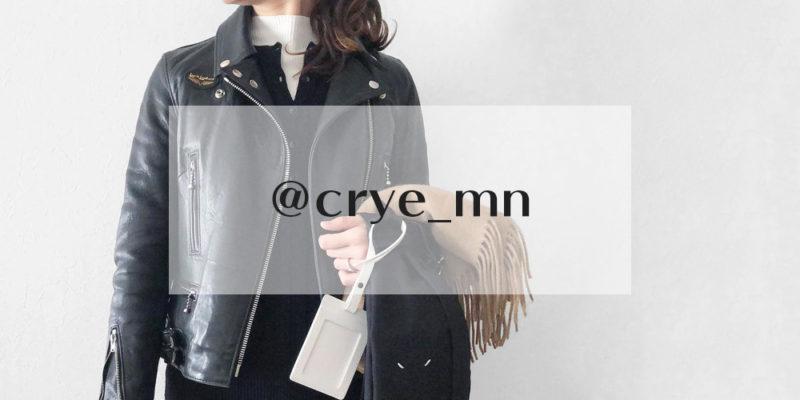 crye_mnのライダースコーデ